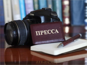 Итоги брянского губернаторского журналистского конкурса: Игорь Довидович стал пятикратным