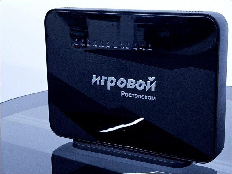 «Ростелеком» и Huawei онлайн представили роутер «Игровой» с искусственным интеллектом