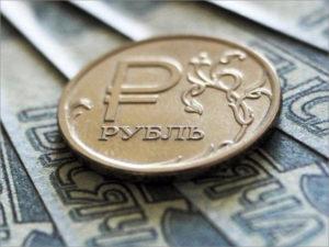 Работодателям на заметку: брянский МРОТ в 2021 году будет больше федерального