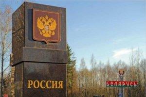 Брянские пограничники поймали более 200 нарушителей границы с Белоруссией за один день