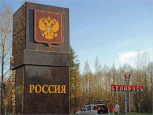 За месяц пограничники задержали в Брянской области 800 «перебежчиков» из Белоруссии