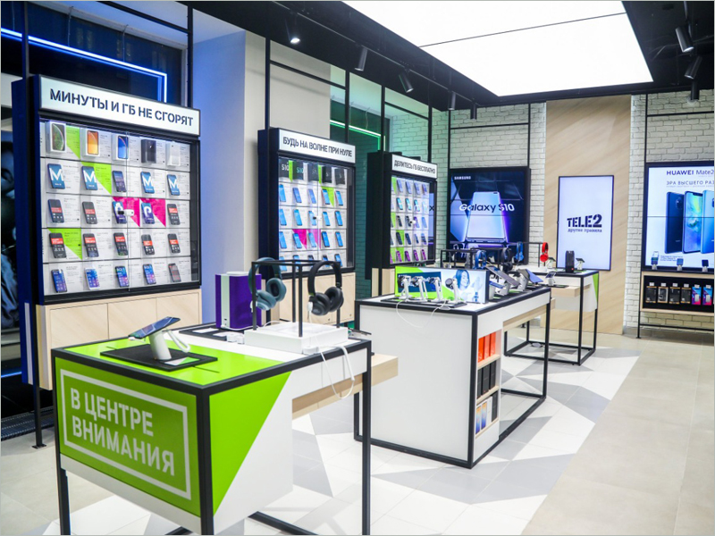 Компания Tele2 дарит терабайт интернета покупателям Samsung