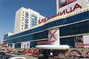 Городские власти запретили «Мельнице» вешать гигантскую рекламу в центре Брянска
