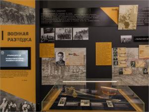 День военного разведчика: Музей Победы пригласил на онлайн-экскурсию в честь праздника
