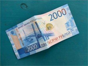 В Брянске задержан очередной распространитель фальшивых денег