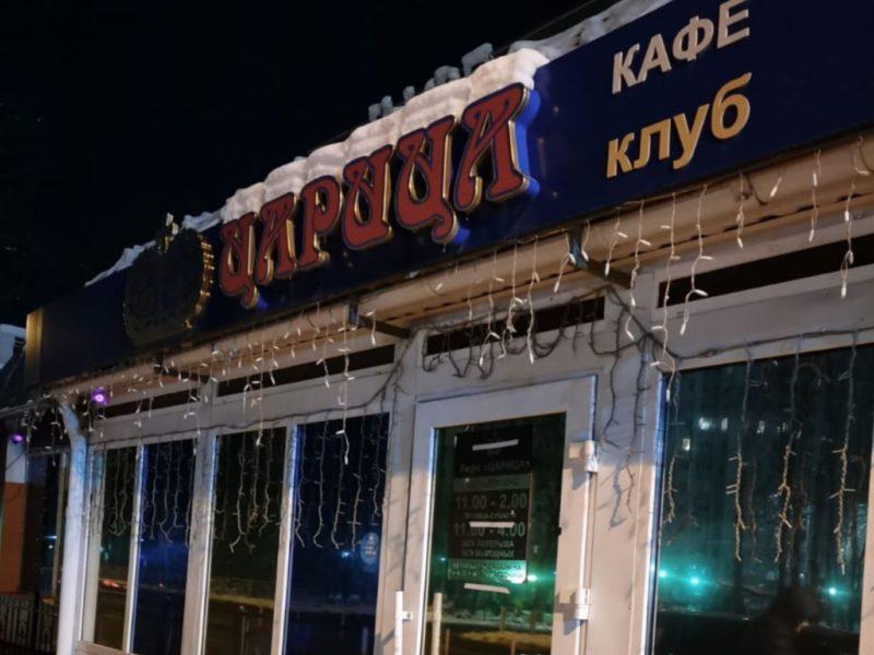 В Брянске на ковид-нарушениях попались две кальянных и кафе