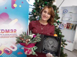 Руководитель волонтёров Брянского автозавода стала «Почётным волонтёром города Брянска»