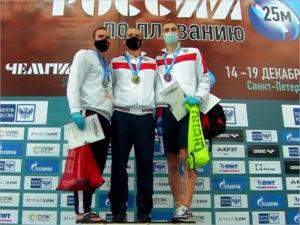 Брянский пловец завоевал бронзу чемпионата России на короткой воде