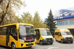 В Стародубе развозить детей отправили неисправный школьный автобус