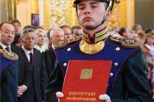 «Долг каждого из нас — чтить Конституцию»: 12 декабря Россия отмечает День Конституции