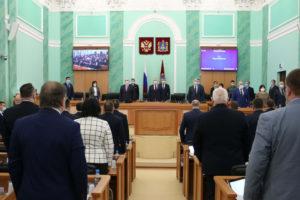 Брянская облдума отделила ТЭК, ЖКХ и тарифы от промышленности и строительства