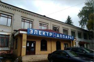 Брянский завод «Электроаппарат» задолжал своим работникам четыре миллиона