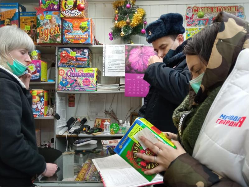 Брянский «Народный контроль» проверил магазины пиротехники в Бежицком районе