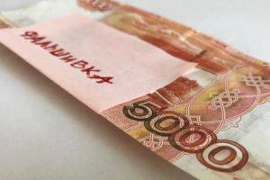 За полгода в банках Брянской области «всплыли» 60 поддельных банкнот