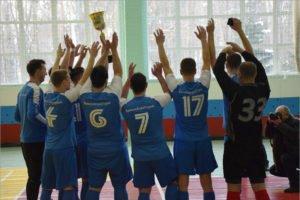 В брянском мини-футболе разыгран Суперкубок и разыгрывается Золотой кубок