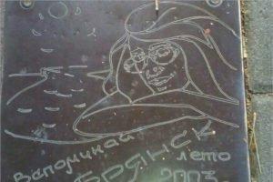 «Вспоминай Брянск»: в Геленджике ищут автора местной достопримечательности