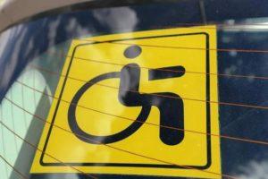 С 1 января льготная парковка для инвалидов будет действовать на основании данных федерального реестра