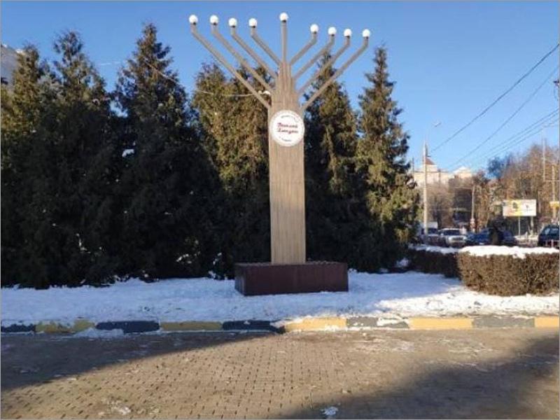 «Хаг Ханука Самеах!»: евреи в Брянске отмечают Хануку онлайн