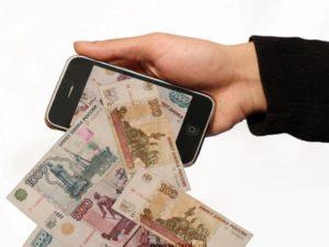 «Заработал»  на мороженое: в Брянске несовершеннолетний похитил чужие деньги через найденный телефон