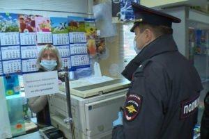 В Брянске продолжаются «анти-безмасочные» рейды