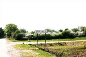 Жители Мглинского района жалуются на опасную дорогу между двумя населёнными пунктами