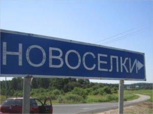 Директор сельхозпредприятия «Снежка-Новосёлки» пойдёт под суд за увиливание от налогов