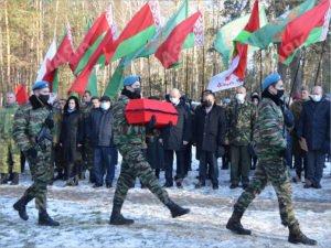 В День Героев Отечества в Новозыбкове перезахоронили останки бойца Красной Армии