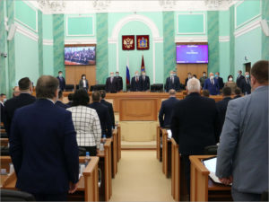 Брянская облдума за год приняла 117 законов