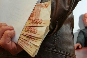 В Брянске за коммерческий подкуп оштрафован водитель-посредник