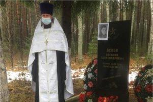 В Карачевском районе впервые отпели партизана