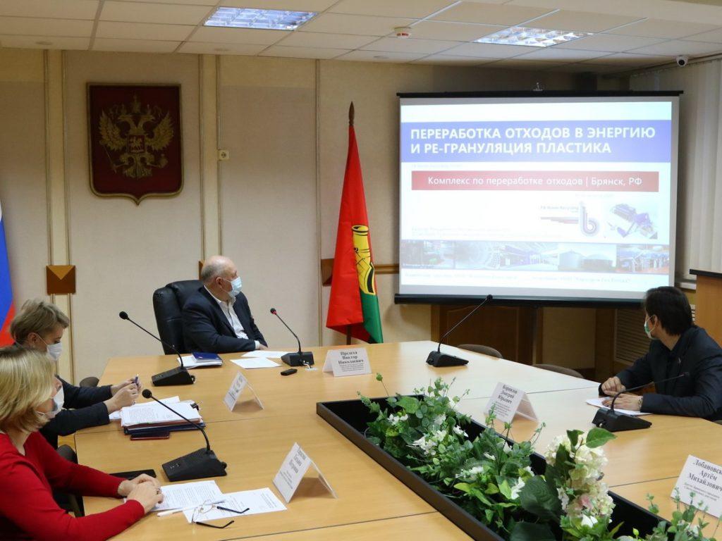 Брянску предложили комплекс по переработке отходов и завод медицинского стекла