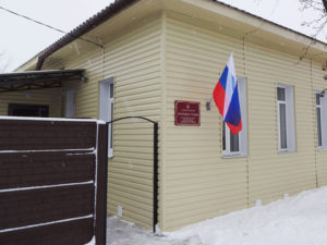 Мировые судьи Погарского района въехали в новое здание