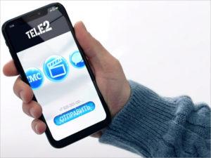Стань Сантой: Tele2 предлагает абонентам порадовать близких подарками