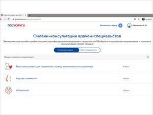 Клиники «Мать и дитя» при поддержке «Ростелекома» делают телемедицину доступнее для жителей российских регионов