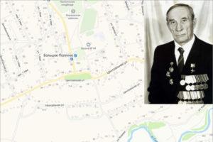 Проектируемая улица в Большом Полпино названа в честь Героя России Анатолия Титова