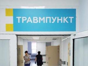 В Брянске родители отправили школьницу в травмпункт больше чем через сутки после аварии
