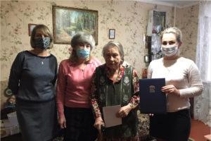 Трубчевская долгожительница получила поздравления от президента и «Единой России»