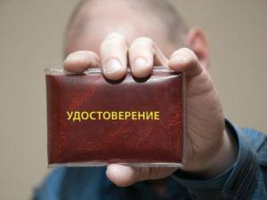 В Брянской области нашли сразу несколько «липовых» частных охранников