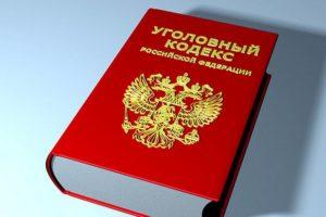 За прошлый год в Брянской области зарегистрировано почти семь тысяч преступников