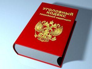 Жительница Брянска отправится под суд за незаконное получение чернобыльских выплат
