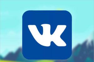 «ВКонтакте» обновила дизайн социальной сети