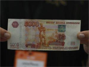 В Новозыбкове банкомат выдал мужчине билет банка приколов