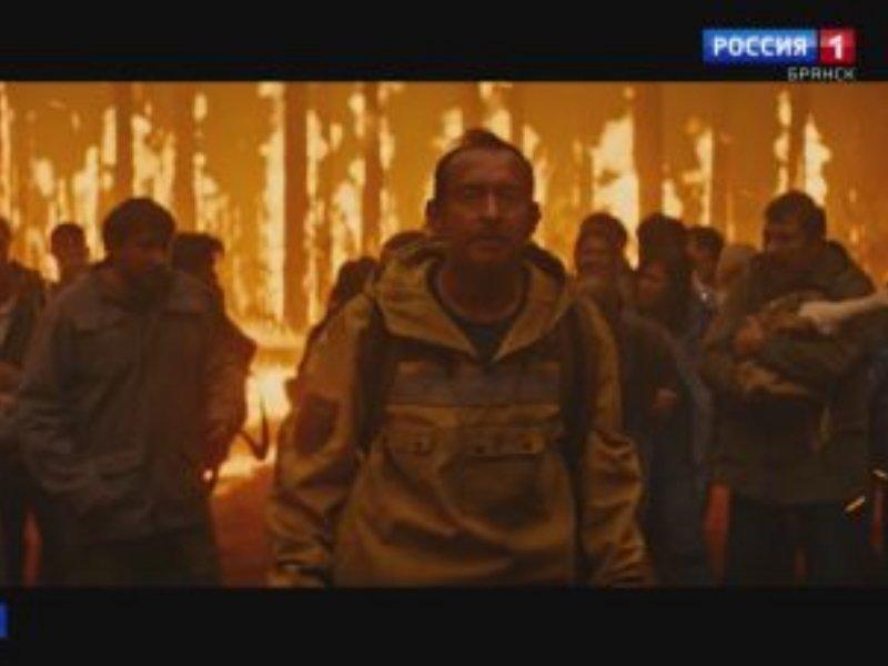 Зрители брянских кинотеатров начали с «Огня» новогодние праздники