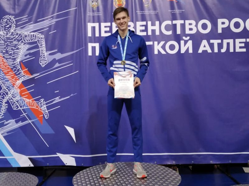 Брянскому легкоатлету Захару Соболеву не хватило сотых долей секунды до нового юношеского рекорда России