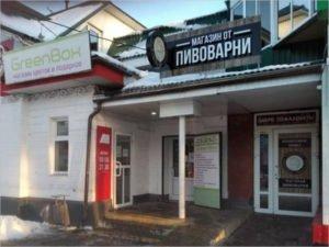 В Брянске ночью неизвестные ограбили магазин пива