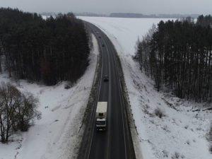 Дорожная полиция Брянской области за два дня выявила два десятка нарушений ПДД, связанных с выездом на встречку