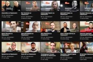 Всех в студию: коллективный портрет «звёзд», выступивших с требованием освободить Навального