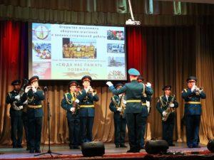 В Брянске открылся юбилейный фестиваль «Сюда нас память позвала»