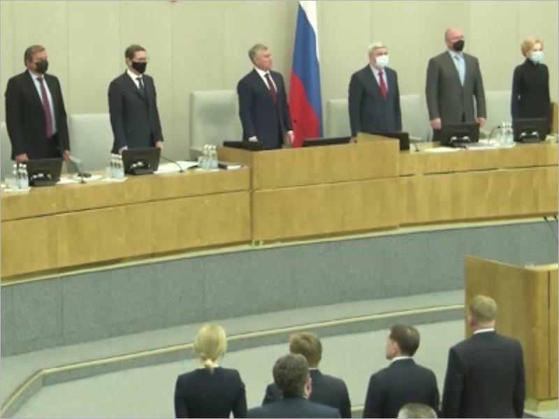 Открылась весенняя сессия Госдумы — последняя для седьмого созыва