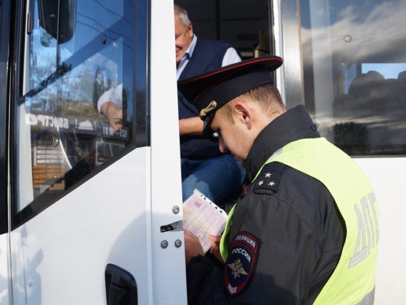 В Брянске 28 января – 1 февраля пройдет операция «Автобус»